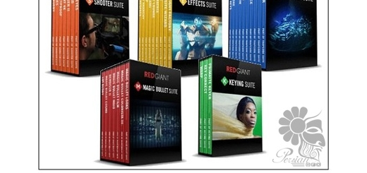 دانلود مجموعه ی تمامی پلاگین های شرکت Red Giant برای افتر افکت، پریمایر و فتوشاپ
