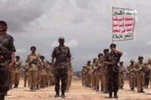 """ورود شیعیان """"حوثی"""" یمن به نجف اشراف برای مقابله با تهدیدات داعش"""