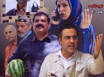 دانلود فیلم فوق العاده دیدنی و زیبای برای بانو محصول ۱۳۹۲ ایران