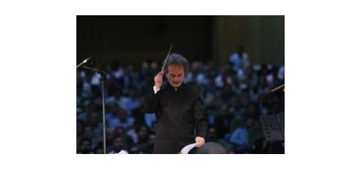 برگزاری آخرین اجرای سال ارکستر سمفونیک تهران