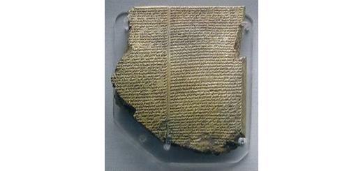 حماسه گیلگمش کتابی با تاریخی کهن ( 2100 سال پیش از میلاد مسیح)