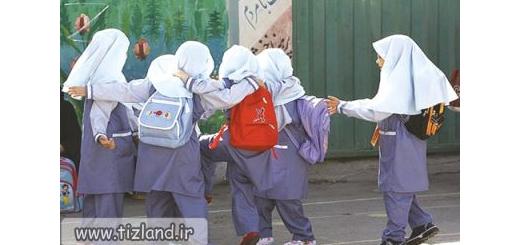 کیف مناسب برای دانش آموزان