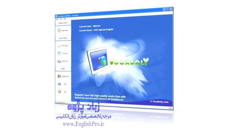 دانلود نرم افزار آموزش لغات انگلیسی Vocaboly