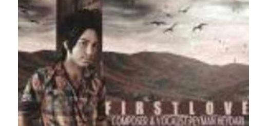 دانلود آلبوم جدید و فوق العاده زیبای آهنگ تکی از پیمان حیدری