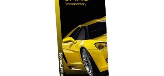 مستند استثنایی دوئل ماشین ها و مستند ماشینهای میلیون دلاری