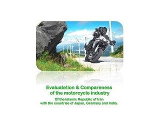 دانلود مقاله بررسی و مقایسه صنعت موتورسیکلت سازی ایران و سه کشور ژاپن، آلمان و هند