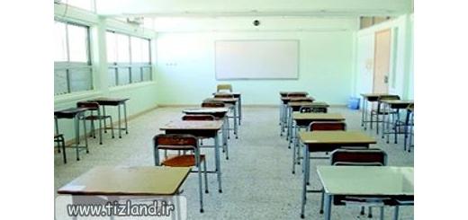 مدارس غیر دولتی تابع ضوابط آموزش و پرورش