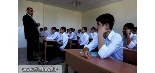 تحصیل 3 میلیون دانش آموز در «دوره اول متوسطه» از مهر 95