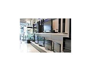 بانک اطلاعات فروشندگان لوازم صوتی و تصویری