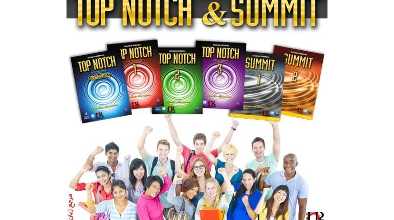 دانلود ویرایش دوم کتاب های تاپ ناچ Top Notch second Edition