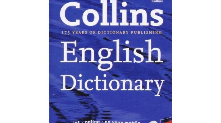 دانلود دیکشنری اندروید کالینز Collins English