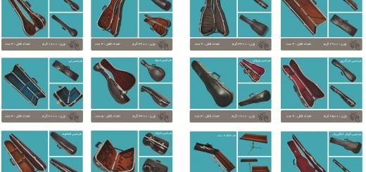 فروش هاردکیس | جعبه | فایبرگلاس | کلیه سازها + لیست قیمت + عکس