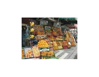 بانک اطلاعات فروشندگان میوه و تره بار