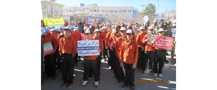 به مناسبت آغاز مبارک دهه فجر زنگ انقلاب به صدا در آمد