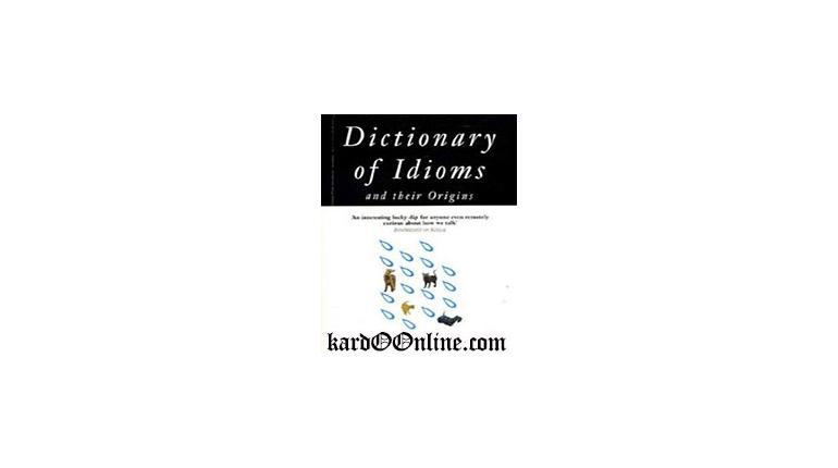دانلود دیکشنری اصطلاحات انگلیسی و ریشه آنها