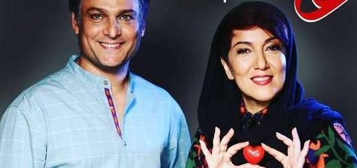 دانلود با لینک مستقیم قسمت 7 هفتم سریال عاشقانه