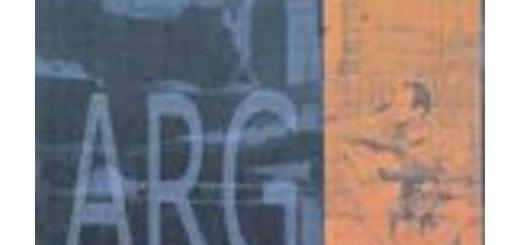 دانلود آلبوم جدید و فوق العاده زیبای ارگ از عماد بنکدار