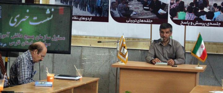 15 مسجد دانش آموزی در استان فارس فعال هستند
