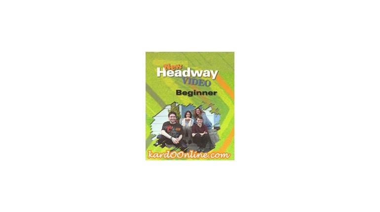 مجموعه ویدیویی آموزش انگلیسی New Headway Video 4in1