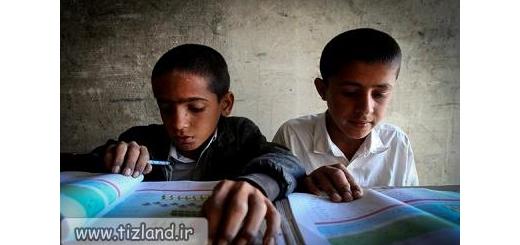 تکثر فرهنگی برای عدالت آموزشی