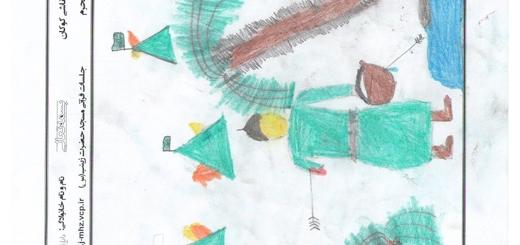نقاشی شرکت کنندگان مسابقه نقاشی 21 آذر 93