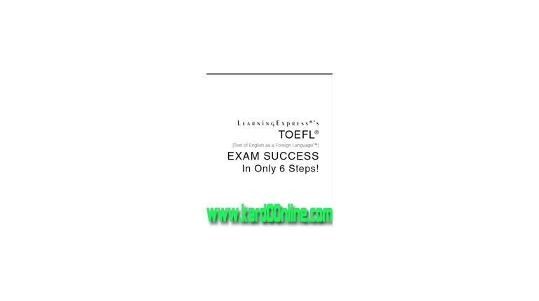 موفقیت آزمون تافل TOEFL Exam Success