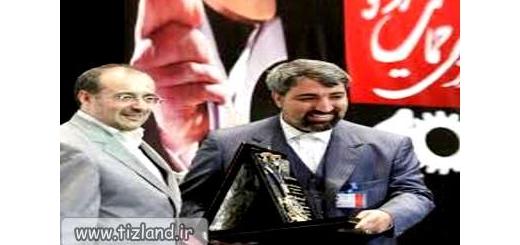پدر کتاب ایران