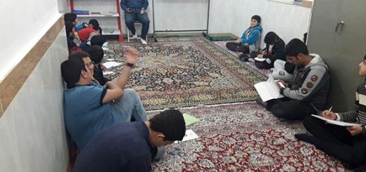 بحث آشنایی با حضرت فاطمه(س) - یکشنبه 8 بهمن 96