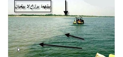 این همان دریای عجیبی است که در قرآن آمده +عکس