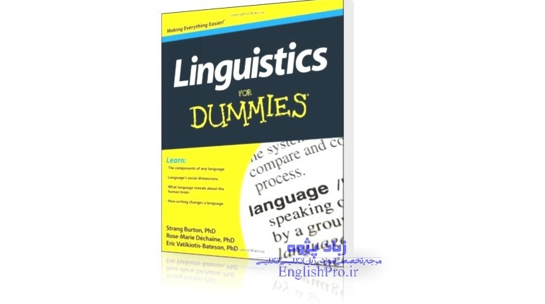 دانلود کتاب زبان شناسی برای مبتدیان Linguistics for Dummies