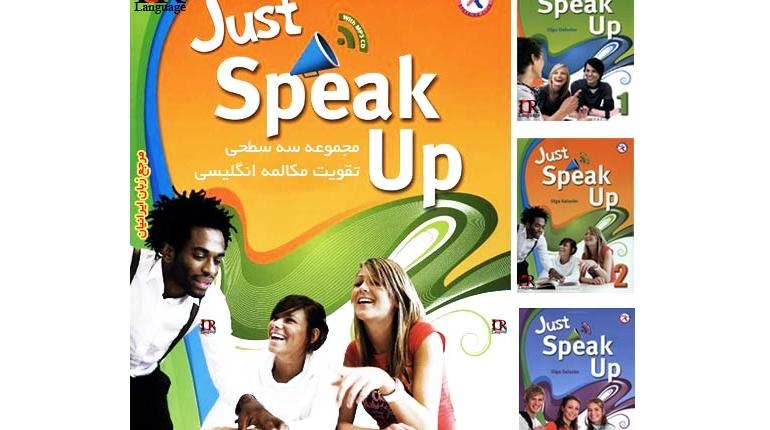 دانلود مجموعه تقویت مکالمه زبان انگلیسی Just Speak up