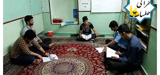 اجرای بحث تفسیر قرآن توسط آقای ابوالفضل کلولی دزفولی 24 خرداد 95