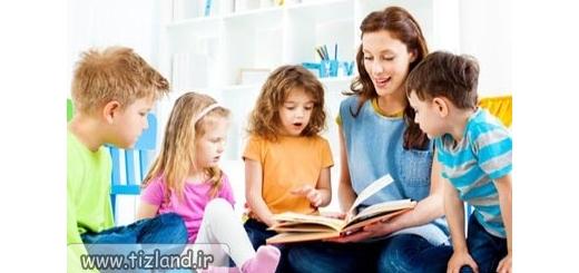 فایده های خواندن کتاب بر جسم کودکان