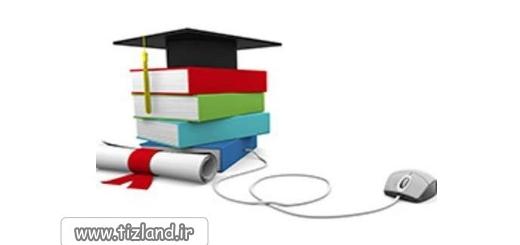 شرایط تحصیل در مدارس آموزش از راه دور