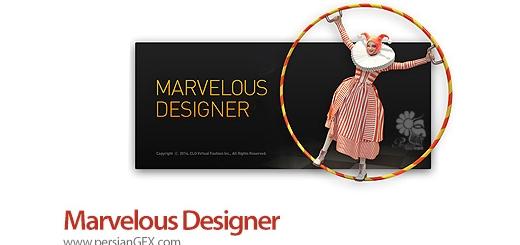 دانلود نرم افزار طراحی الگوهای لباس - Marvelous Designer 7 Personal v3.2.95.27369 x64