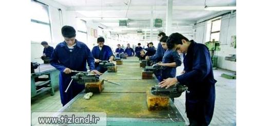 تحصیل نیمی ازدانش آموزان در فنی و حرفه ای و کار و دانش ها