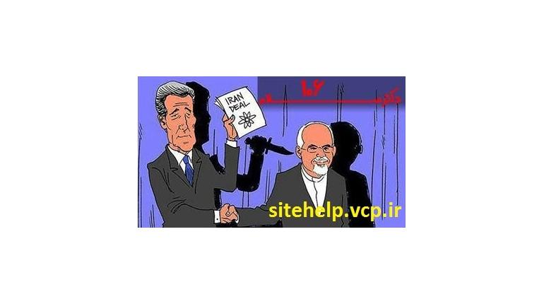 دانلود سریال جدید ایرانی و طنز دکتر سلام صدو شش 106