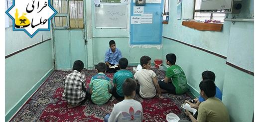 کلاس آموزش قرآن - خرداد 95