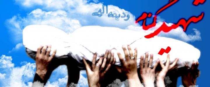 زنگ دانشآموز شهید برای سومین سال متوالی نواخته شد