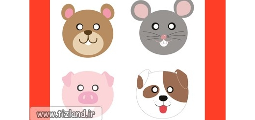 کاردستی ماسک حیوانات