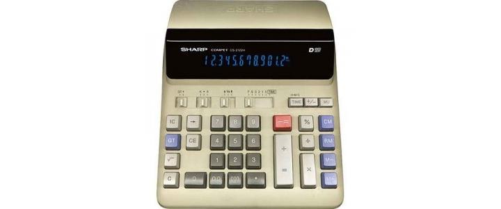 ارزیابی واحد حسابرسی داخلی (کارایی و اثربخشی)