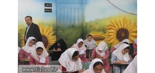 رقابت یک هزار و 946 دانش آموز درآزمون استعدادهای درخشان ناحیه یک