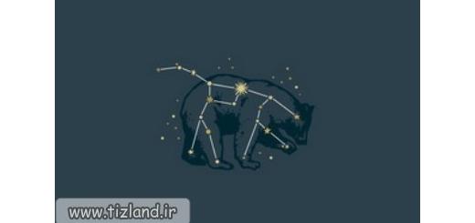 تست هوش آسمان شب