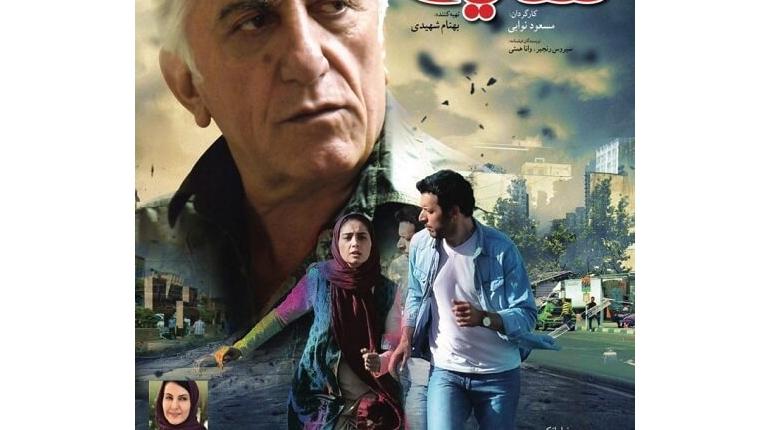 دانلود فیلم ایرانی جدید سایه با لینک مستقیم و حجم کم