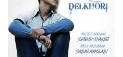 دانلود آلبوم جدید و فوق العاده زیبای آهنگ تکی از حسام میرمحمودی