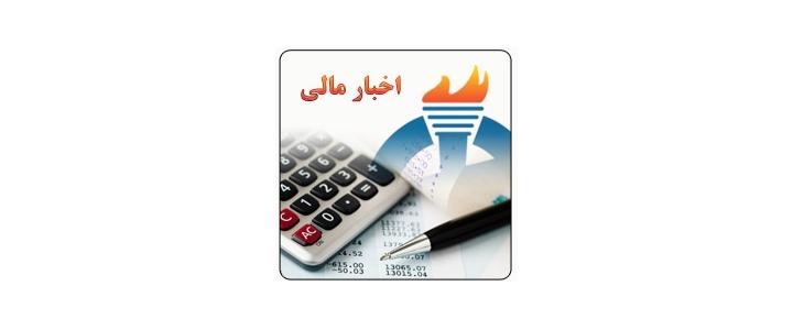 نهایی شدن اصلاح قانون مالیات بر ارزش افزوده تا پایان سال