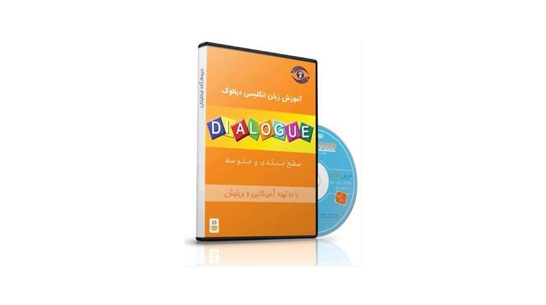 دانلود فیلم های آموزش زبان دیالوگ قسمت 7 تا 9