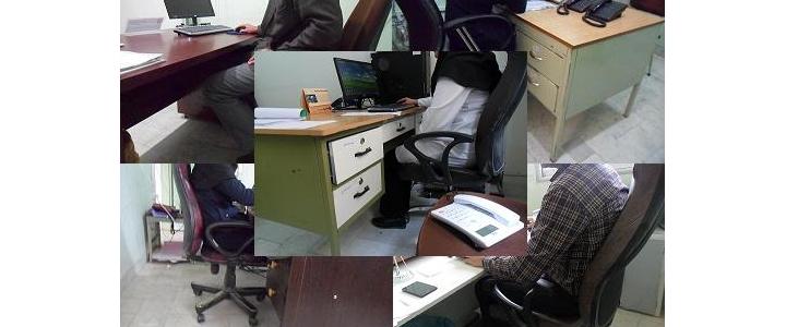 ارزیابی ارگونومی ایستگاه کار اداری به صورت رایگان