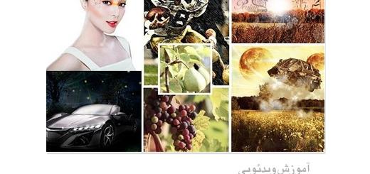 دانلود آموزش حرفه ای فتوشاپ در یک هفته : ساخت 7 پروژه خلاقانه