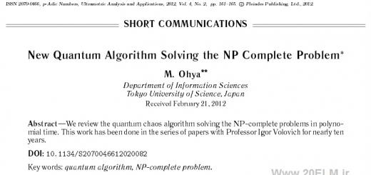 ترجمه مقاله محاسبه عددی کمیتی تازه، برای تحلیل موضوع NP